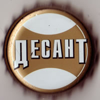 Aecaht