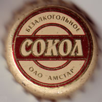 Cokoa