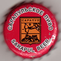 Sarapul